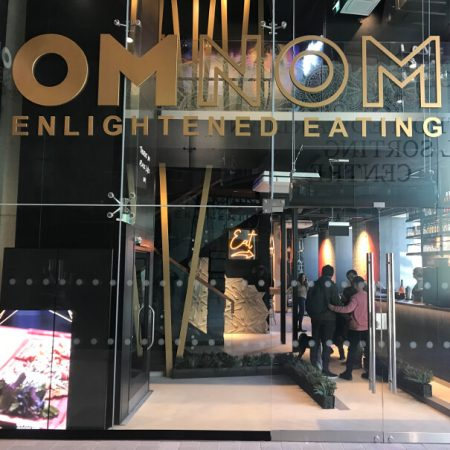 omnom restaurant London Islington